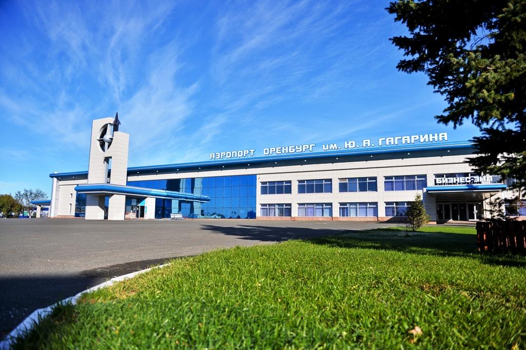 Аэропорт Оренбург сегодня