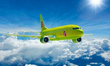 Фирменный самолет компании «S7 Airlines»
