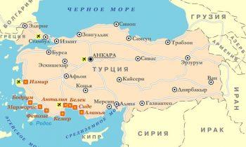 Наиболее популярные курорты и аэропорты Турции на карте