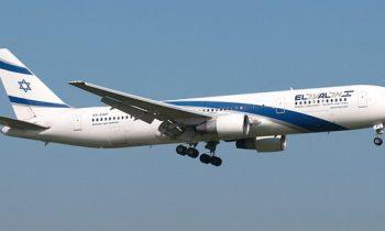 Самолет с символикой «Эль Аль»