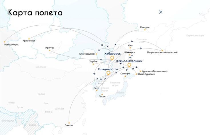 Карта полетов компании Аврора