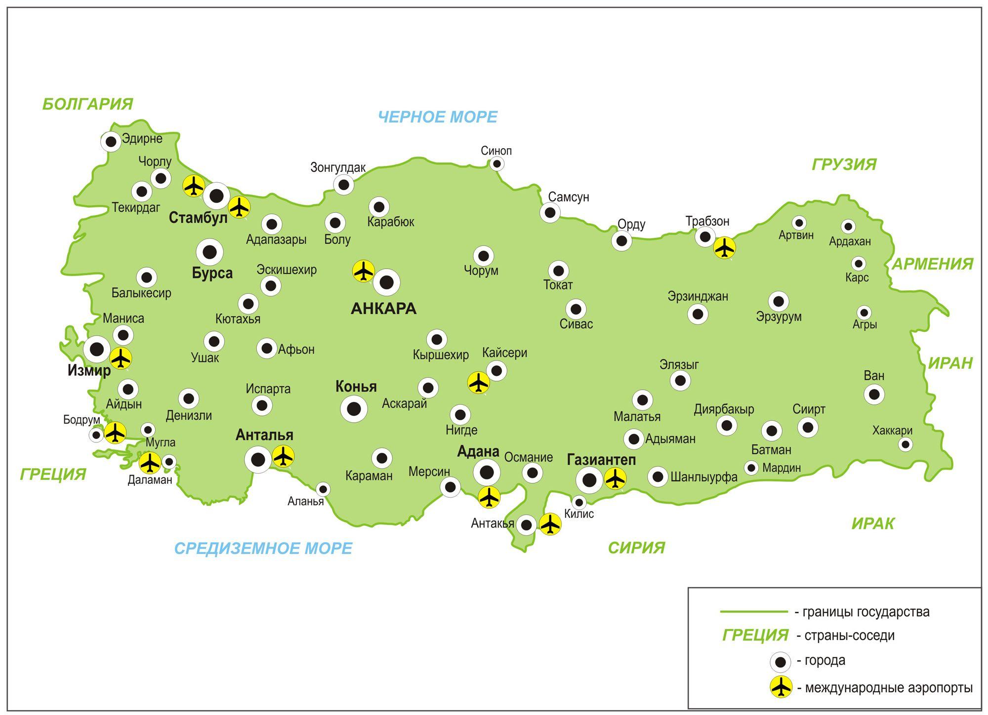 Международные воздушные порты Турции на карте