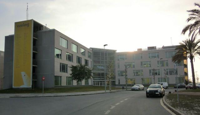 Фото центрального офиса компании