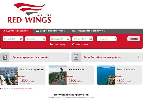 Регистрация онлайн