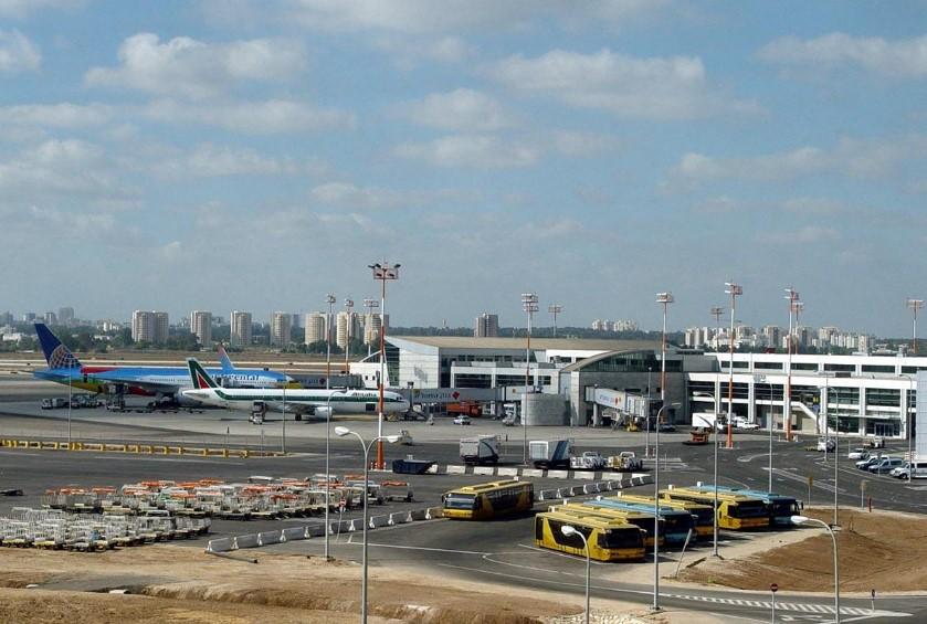 Аэровокзал в Хайфе