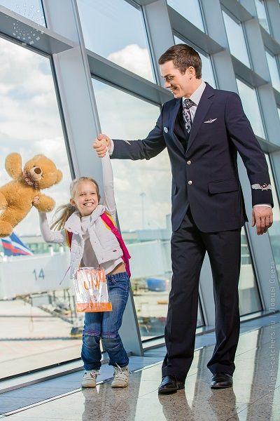Сопровождение ребенка работником авиакомпании