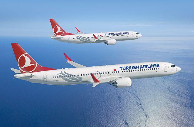 Компания Turkish Airlines позволяет отложить оплату брони на 10 дней
