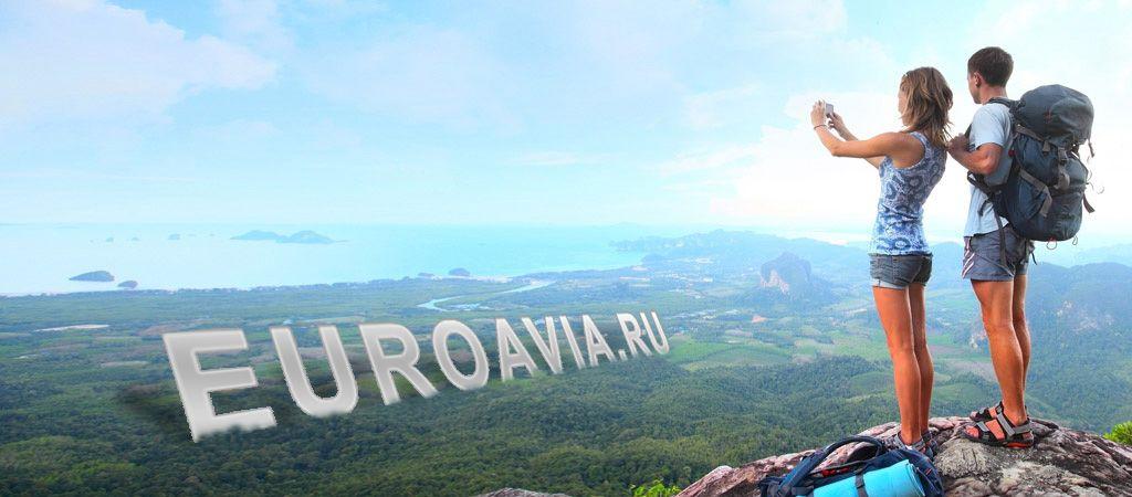 На сайте euroavia.ru можно подтвердить бронь за умеренную плату