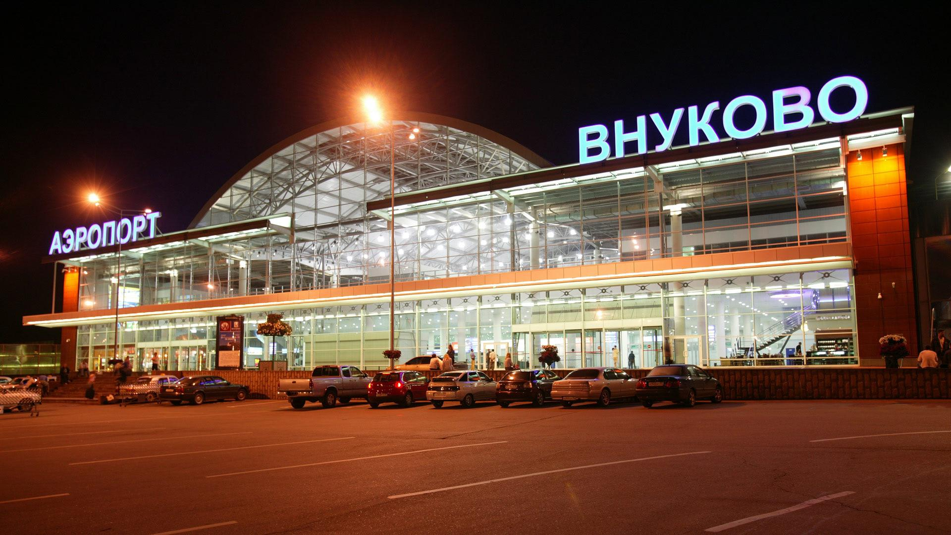 Базовый аэропорт
