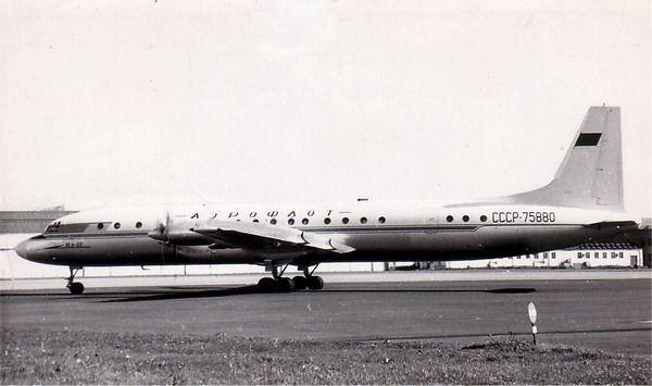 Как выглядел Ил-18