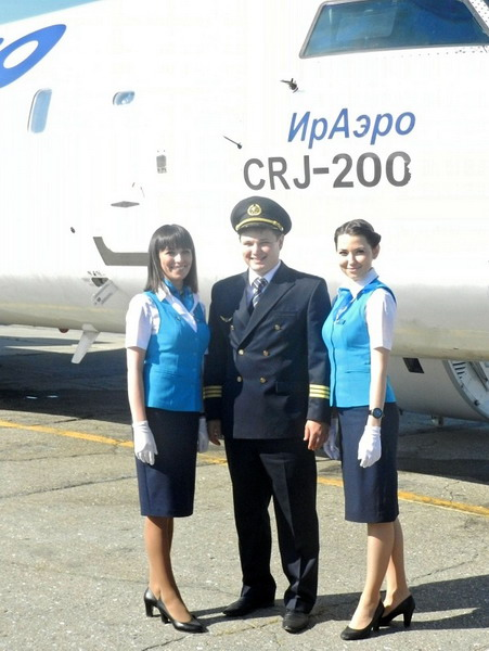 Сотрудники авиакомпании