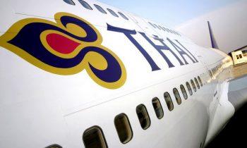 Логотип компании Тайэрвейс известен во всем мире
