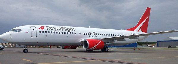 Авиакомпания Роял Флайт