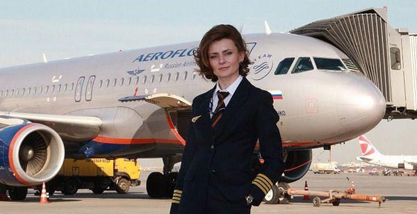 Российские авиалинии