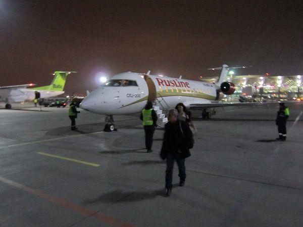 Трансферный рейс