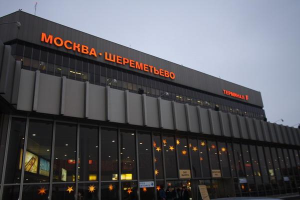 Базируется авиакомпания в Шереметьево