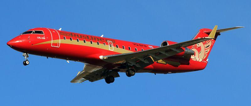 Canadian Regional Jet