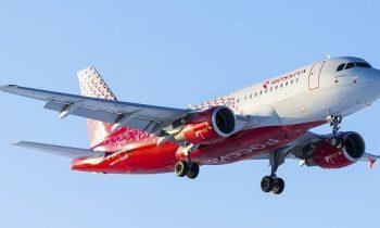 Самолет авиакомпании «Россия»