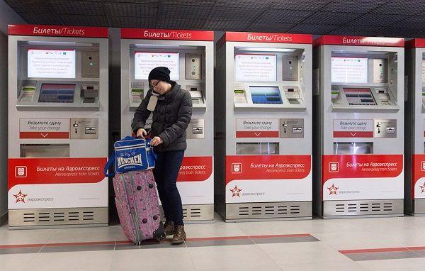 Продажа билетов на аэроэкспресс в автоматических кассах: так выглядят специальные терминалы самообслуживания