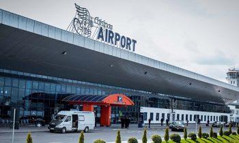 Фронтальный вид аэропорта