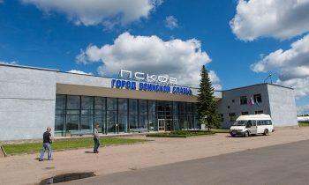 Главное здание аэропорта Псков