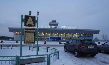 Вход в аэропорт
