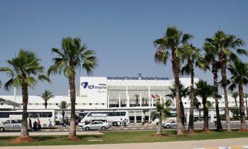 Терминал 1 аэропорта Анталии