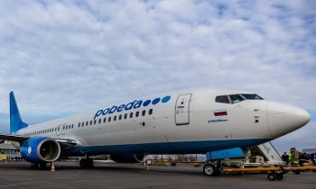 Самолёт лоукост – авиакомпания группы Аэрофлот «Победа»