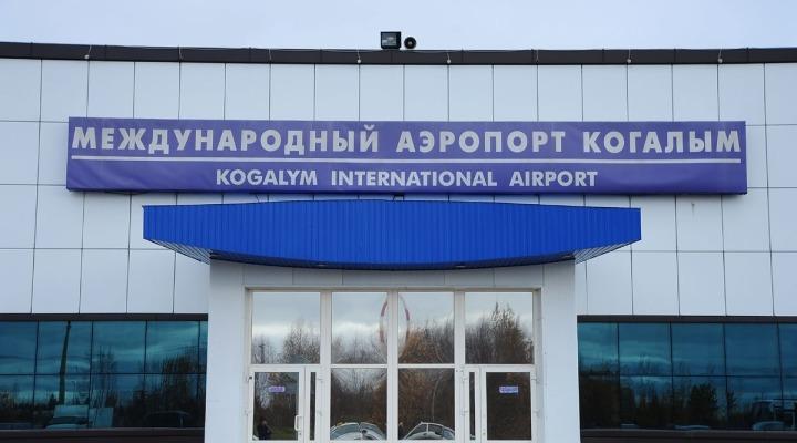Вывеска о статусе международного аэропорта