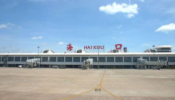 Аэропорт Мейлань
