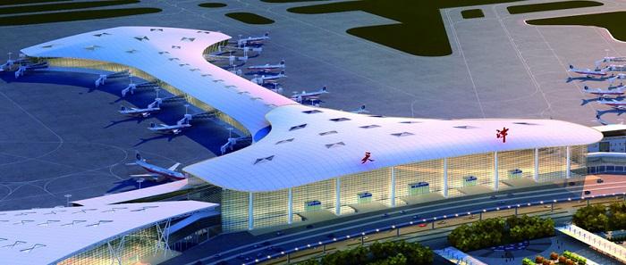 Аэропорт города Тяньцзинь