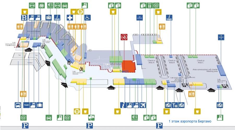 Схема 1-го этажа аэропорта