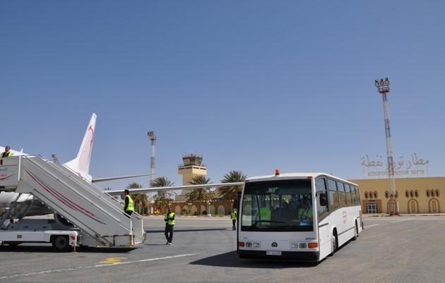 Аэропорт Нефта