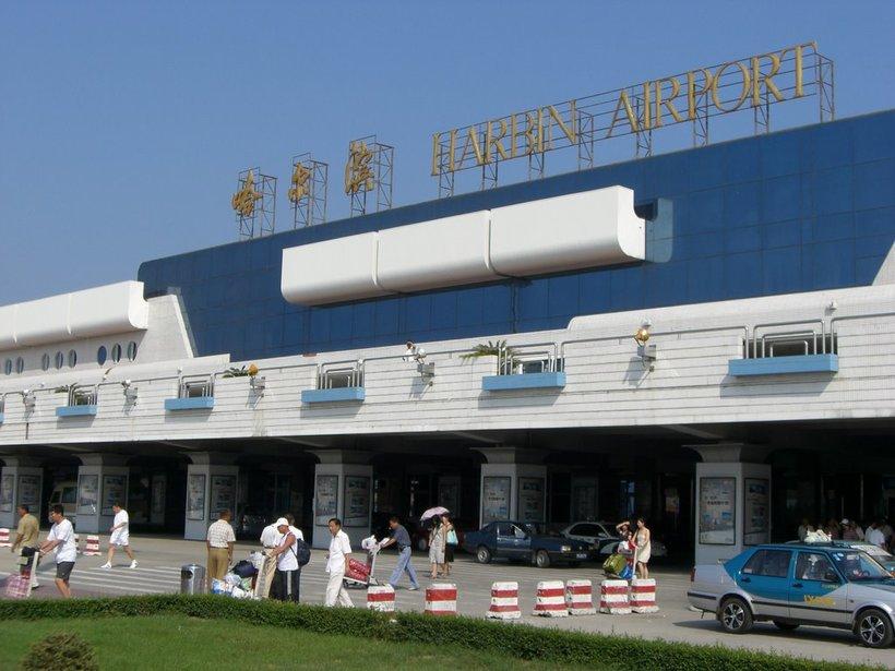 Аэропорт Тайпин