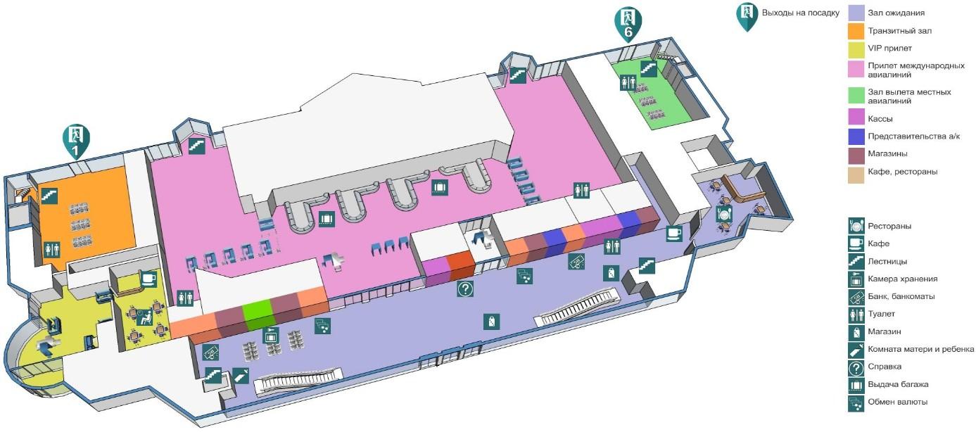 Схема зала прилётов, 1-й этаж