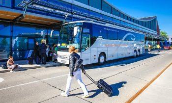 Гостей встречает маленький, но уютный аэропорт Мемминген