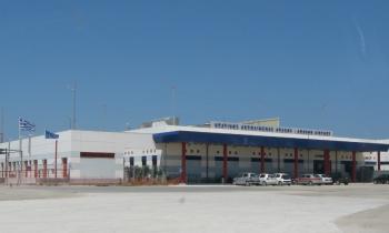 Аэровокзал и греческий флаг