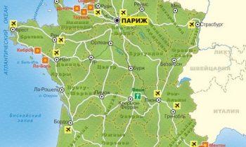 Аэропорты Франции на карте
