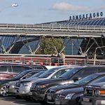 Открытая парковка в Домодедово