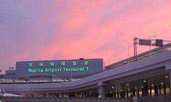 Воздушная гавань Нарита