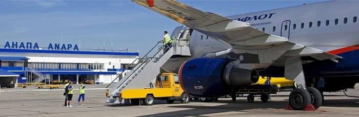 Аэропорт готов принять самые разные воздушные суда