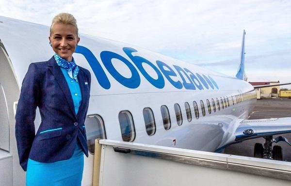"""Недавно """"Победа"""" открыла новый рейс в Мемминген из Москвы"""