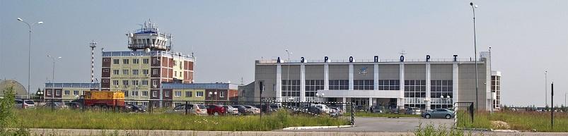Нягань – северный региональный аэропорт
