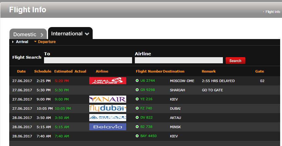 Как выглядит онлайн-табло на официальном сайте аэропорта