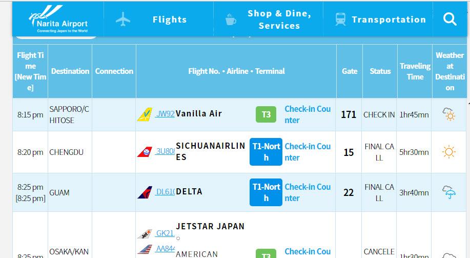 Онлайн табло аэропорта Нарита, официальный сайт