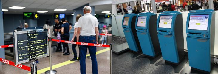 В зале внутренних рейсов можно оформить регистрацию самостоятельно