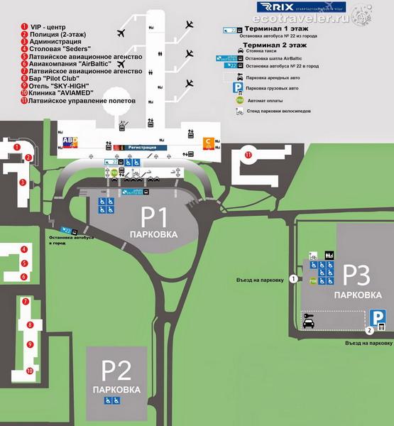 По карте аэропорта легко сориентироваться