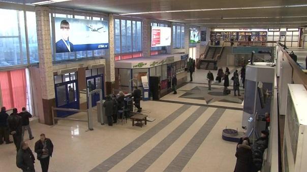Табло прилётов и вылетов, справочная аэропорта