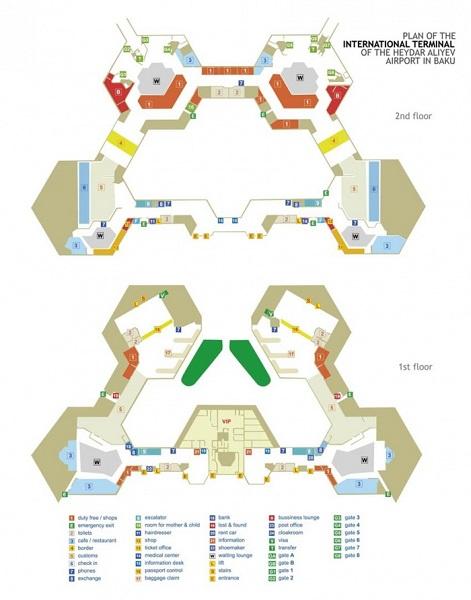 Схема Международного терминала 1