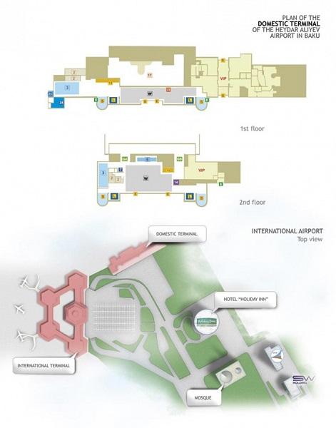 Схема терминала 2